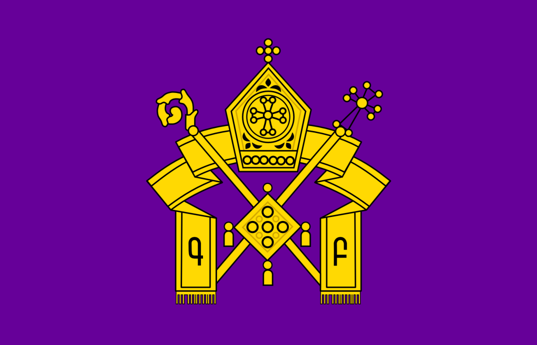 Armenian Apostolic Church Logo