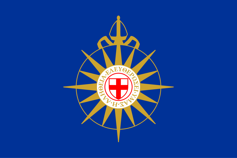 Compass Rose Flag