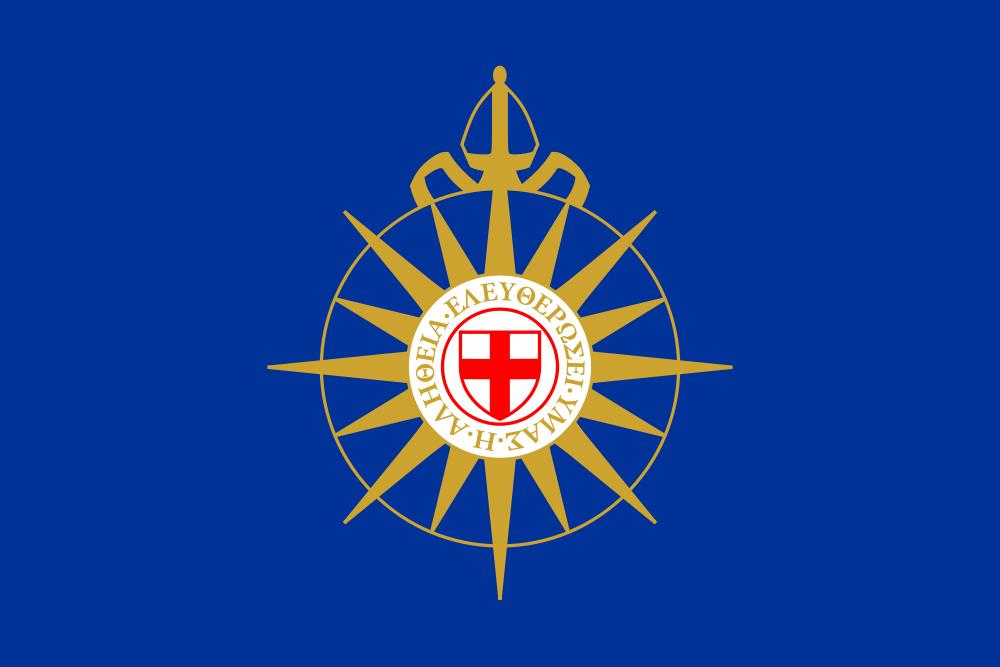 Compass Rose Flag