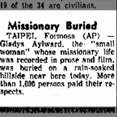 Northwest Arkansas Times (Fayetteville, AR) January 24, 1970 page 1