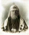 St. Tikhon ofMoscow