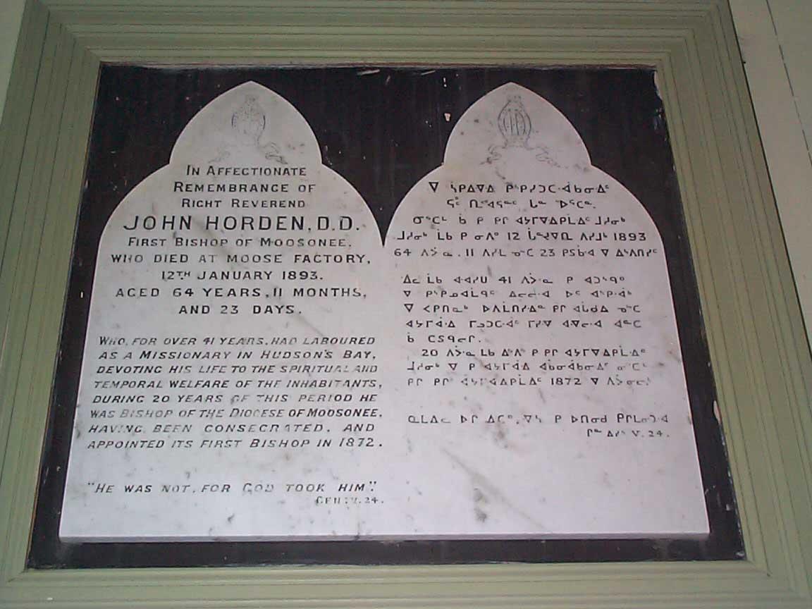 john-horden-memorial