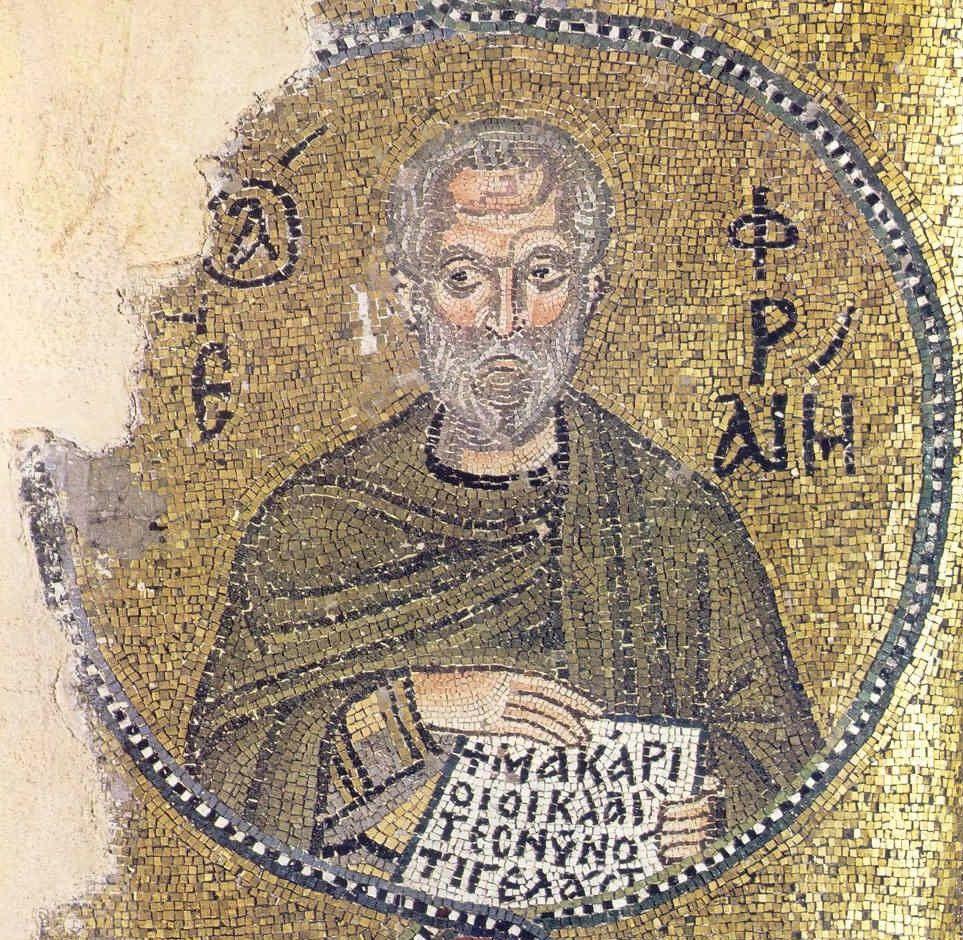 Ephrem of Edessa