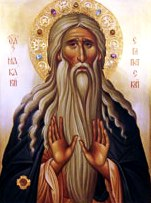 St. Macarius of Egypt