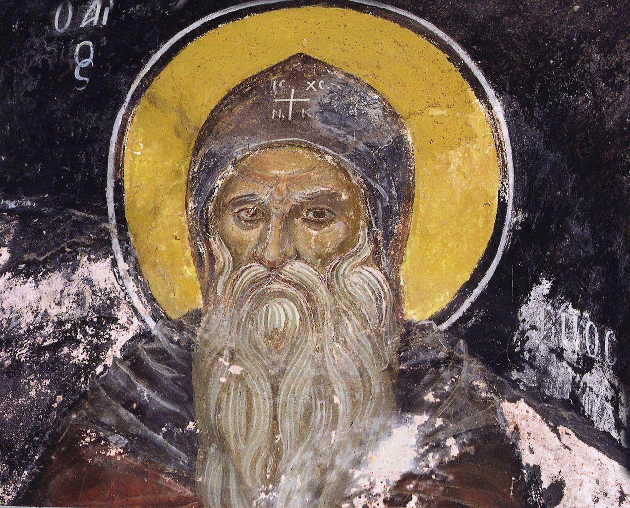 St. Pambo of Nitria